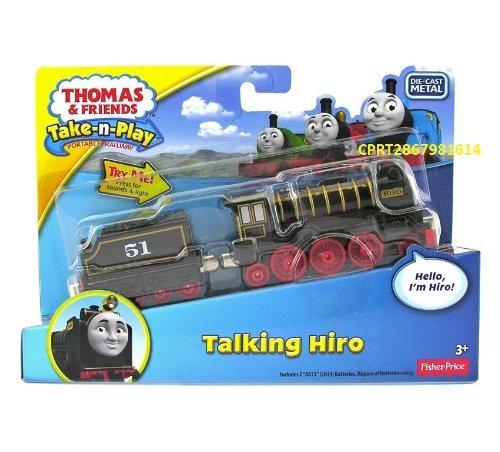 (Fisher-Price Thomas & Friends Take-n-Play, Talking Hiro)