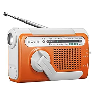 Sony Icfb01d Ce7 Wind Up Radio Amazon Co Uk Tv
