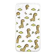 Pour XIAOMI RedMi 4X Coque,Fanryn Housse étui Flexible protection en TPU Silicone Shell Housse Coque étui creux Slim Case Cover Cuir Etui Housse de Protection Coque Étui XIAOMI RedMi 4X –girafe