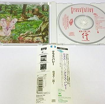 Amazon.co.jp: GRASS VALLEY, 出...