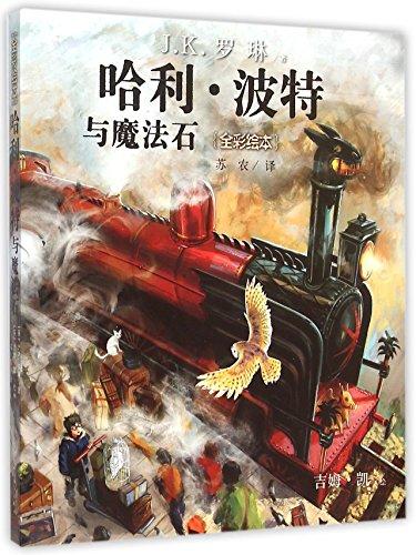 view liu tsung yüan and intellectual change in tang china 773