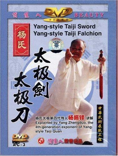(Yang-style Taiji Single Sword & Falchion)