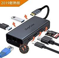(防热版) USB-C ハブUSB TYPE C HUB 7-in-1 4K HDMI出力 *1//USB 3.0ポート*2/LANポート*1/Tpye-C 充電ポート*1/SDカードスロ ット*1/TFカードスロ ット*1...