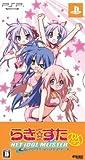 Lucky Star: Net Idol Meister [DX Pack] [Japan Import] by KADOKAWA SHOTEN