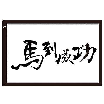 Santonliso A2 Mesa de copia Anime Caligrafía y pintura Plataforma ...