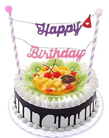 Surprising Birthday Party Cake Decoration Cake Topper Happy Birthday For Kids Funny Birthday Cards Online Alyptdamsfinfo
