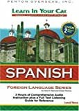 Learn In Your Car Spanish Level Three: 3 CDs with Listening Guide