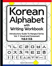 Korean Alphabet with Writing Workbook: Introductory Guide To Hangeul Series : Vol.1 Consonant and Vowel
