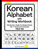 Korean Alphabet with Writing Workbook: Introductory