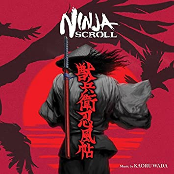 Ninja Scroll : Soundtrack : Amazon.es: Música