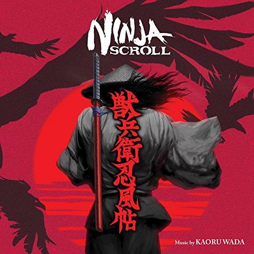 Ninja Scroll : Soundtrack : Amazon.es: Música