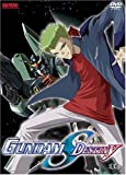 Mobile Suit Gundam Seed Destiny, Vol. 3.
