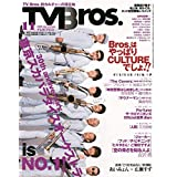 TV Bros. 2019年11月号