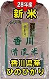 27年産 香川県産ヒノヒカリ 30kg【玄米】