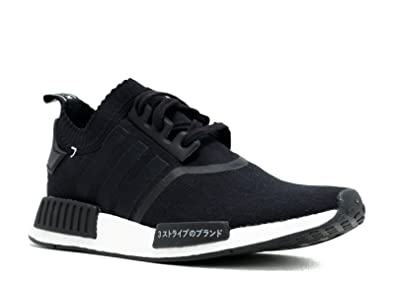 Adidas NMD R1 Primeknit Runner Japen PK Exclusive Boost S81847