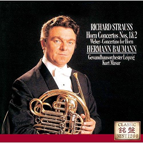 ヘルマン・バウマン(ホルン) クルト・マズア(指揮) ライプツィヒ・ゲヴァントハウス管弦楽団 / R.シュトラウス:ホルン協奏曲第1番・第2番 他