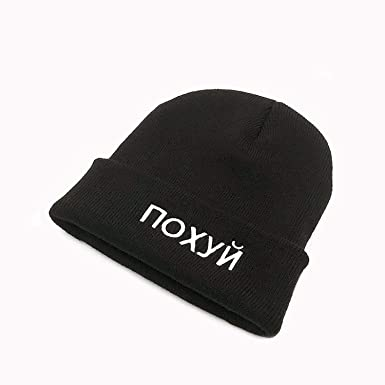 Ron Kite Fashion Knitted Winter Hat Skullies Hat Letter Logo Very Cold Casual Beanies for Men Women