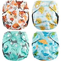 Thank u Mom Pocket Newborn Cloth Diapers for Less Than 12pounds Baby 4 Pack (Animal Prints2)