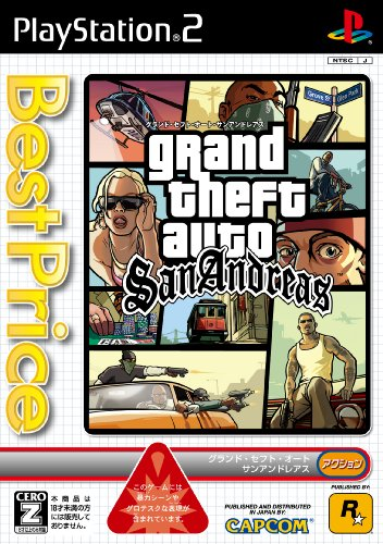 Grand Theft Auto: San Andreas (Best Price!) [Japan Import]