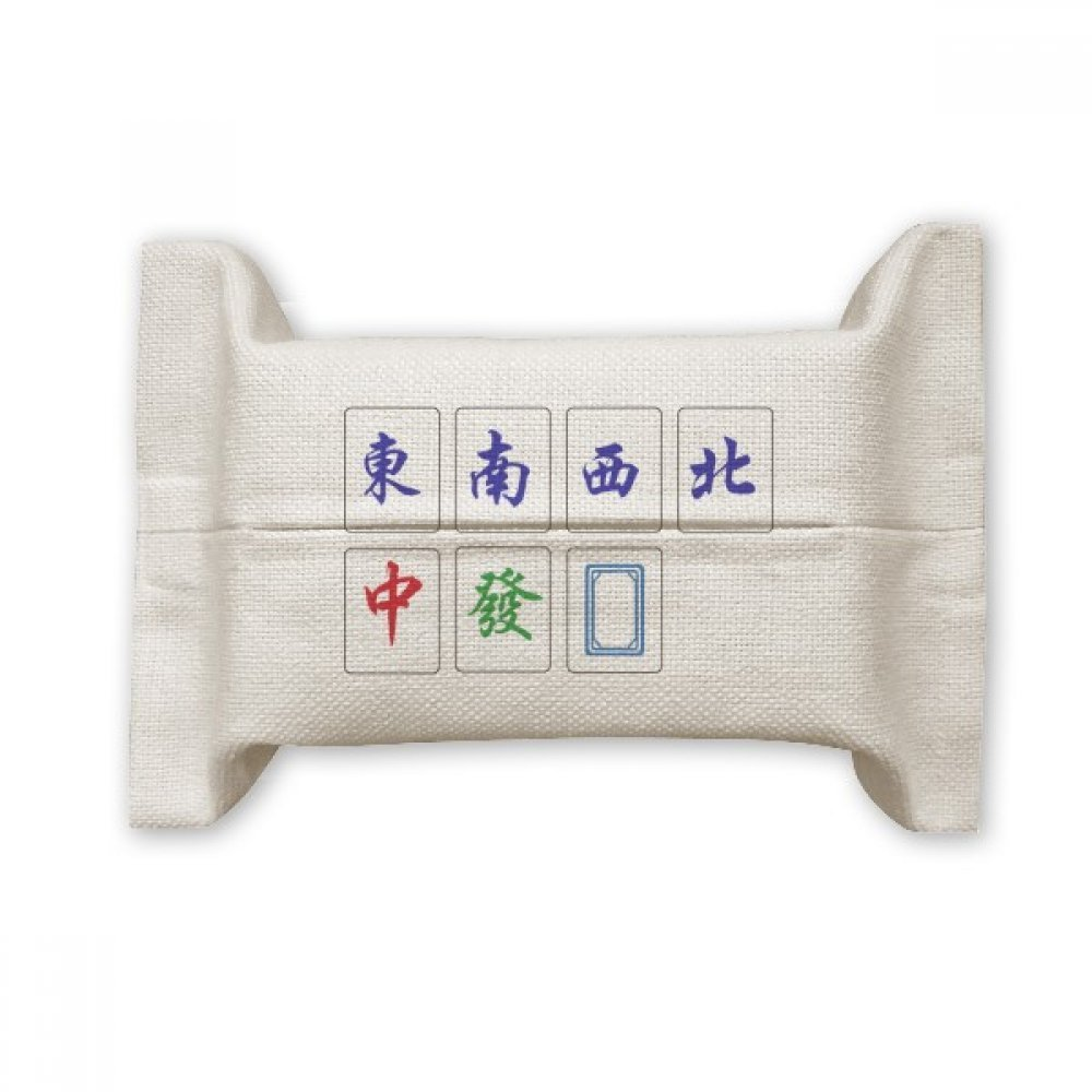DIYthinker Chinese Culture Mahjong Game Cotton Linen Tissue Paper Cover Holder Storage Container Gift