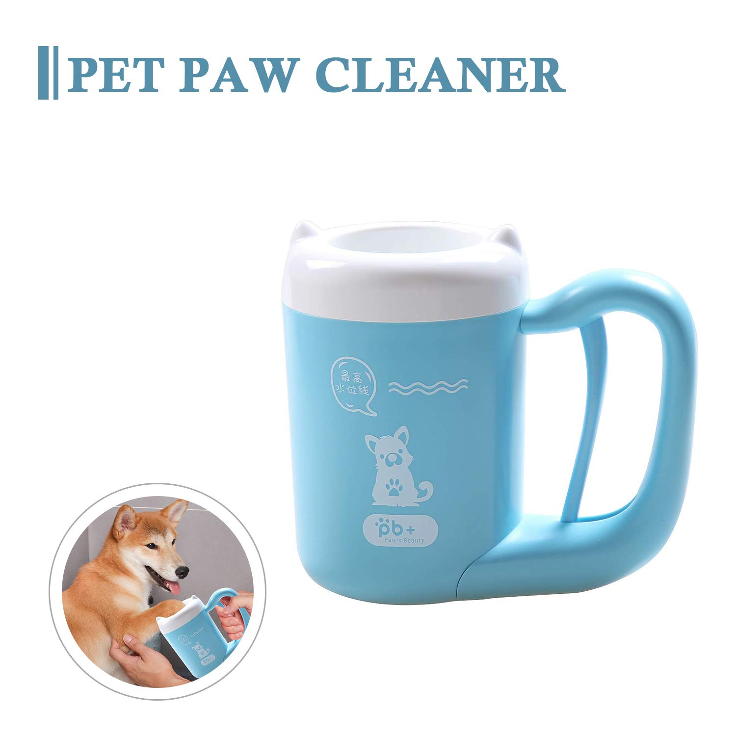 Pet Paw Cleaner Paw Plunger for Dogs, Portable Paw Clean Washer, Suits for Small Medium Dogs, No More Footprints, Soft Silicone Brush