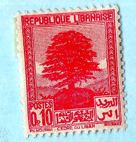 Postage Stamps Lebanon. One Single 10c Rose Carmine Cedar of Lebanon Stamp Dated 1937-40, Scott #137.