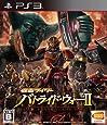 仮面ライダー バトライド・ウォーII - PS3