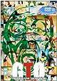 TVアニメーション GTO Vol.7 [DVD]