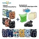 Babygoal Baby Adjustable Reuseable Pocket Cloth Diaper Nappy 12pcs + 12pcs 5-layer Charcoal Bamboo Reusable Inserts 12FB53-3