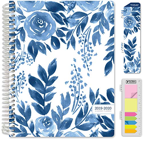 - HARDCOVER Academic Year 2019-2020 Planner: (July 2019 Through July 2020) 8.5
