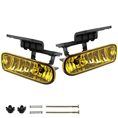 BRTEC Fog Light 880 12V 27W Halogen Lamp Replacement for 99-00 Chevy Silverado 01 Silverado 1500/2500/3500 02 Silverado 1500/2500 00-06 Suburban Tahoe(Does not fit Z71) Pickup Truck Set Amber lights: Automotive