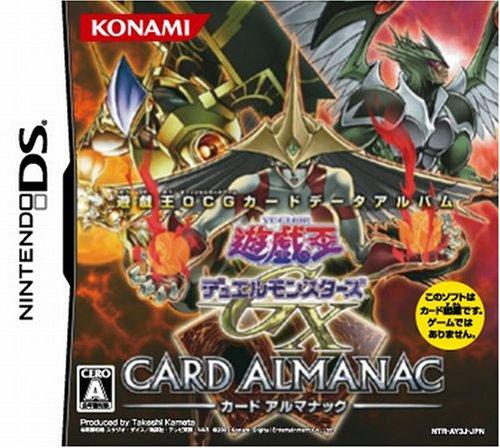 Yu-Gi-Oh Duel Monsters GX Card Almanac [Japan Import]
