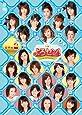 よろセン! Vol.2 [DVD]