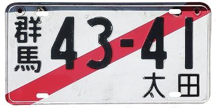 Znalezione obrazy dla zapytania japan temporary license plate
