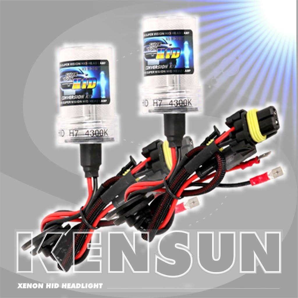 WRG-1635] 12k Kensun Hid Kit Wiring Diagram on