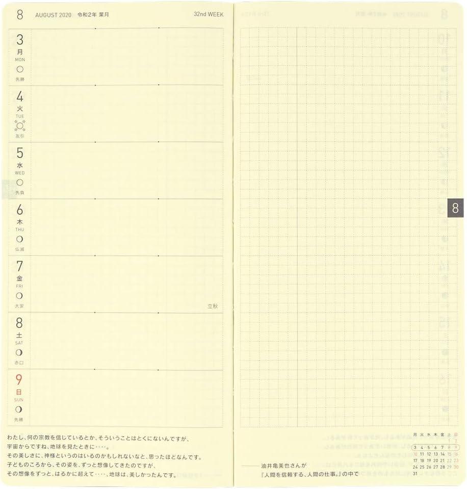 White Line Hobonichi Techo Weeks Apr Start Black Japanese//Wallet-Size//Apr 2020 Start
