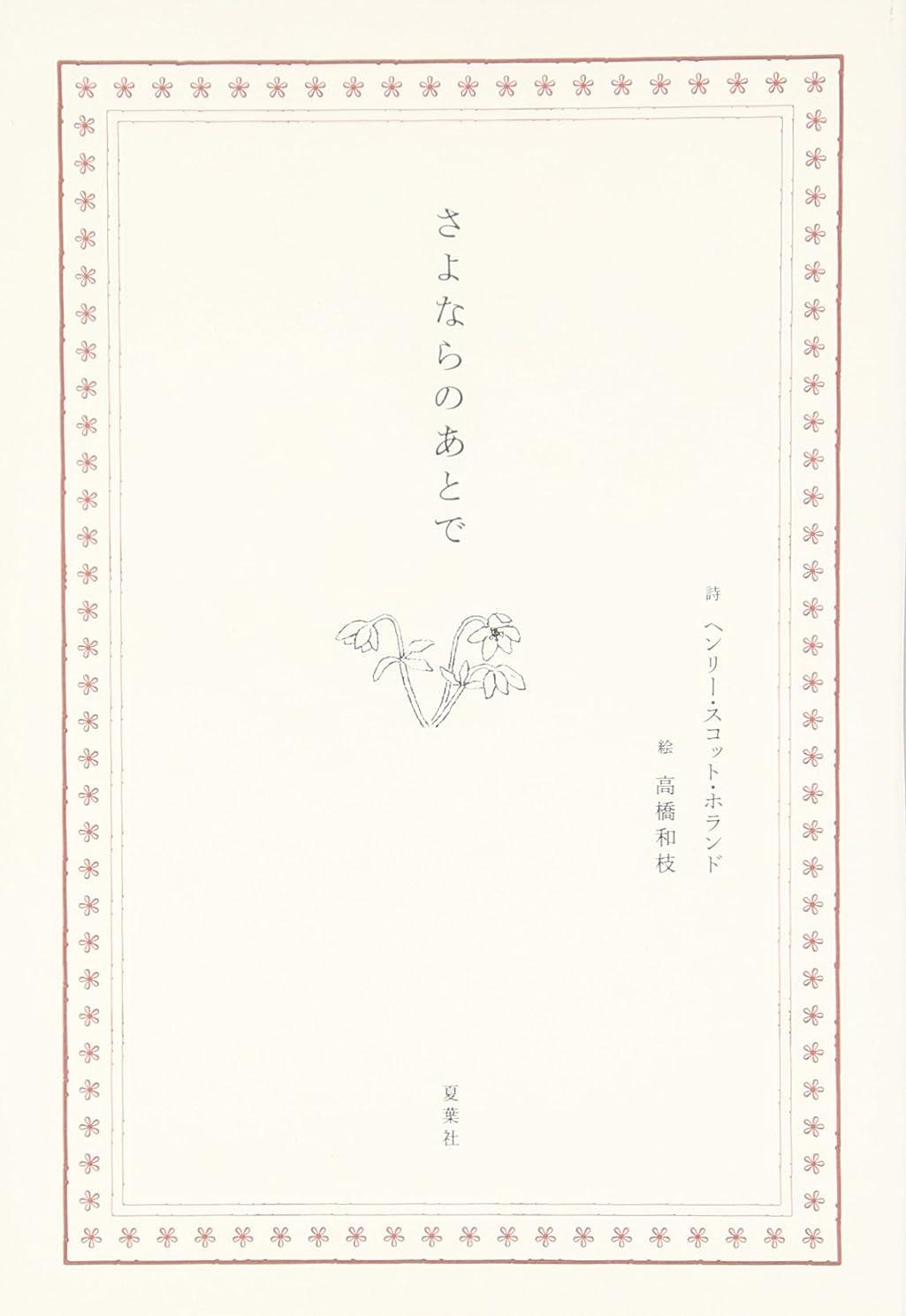 検索エンジン最適化彫刻家合法ヴェルディ オテッロ (オペラ対訳ライブラリー)