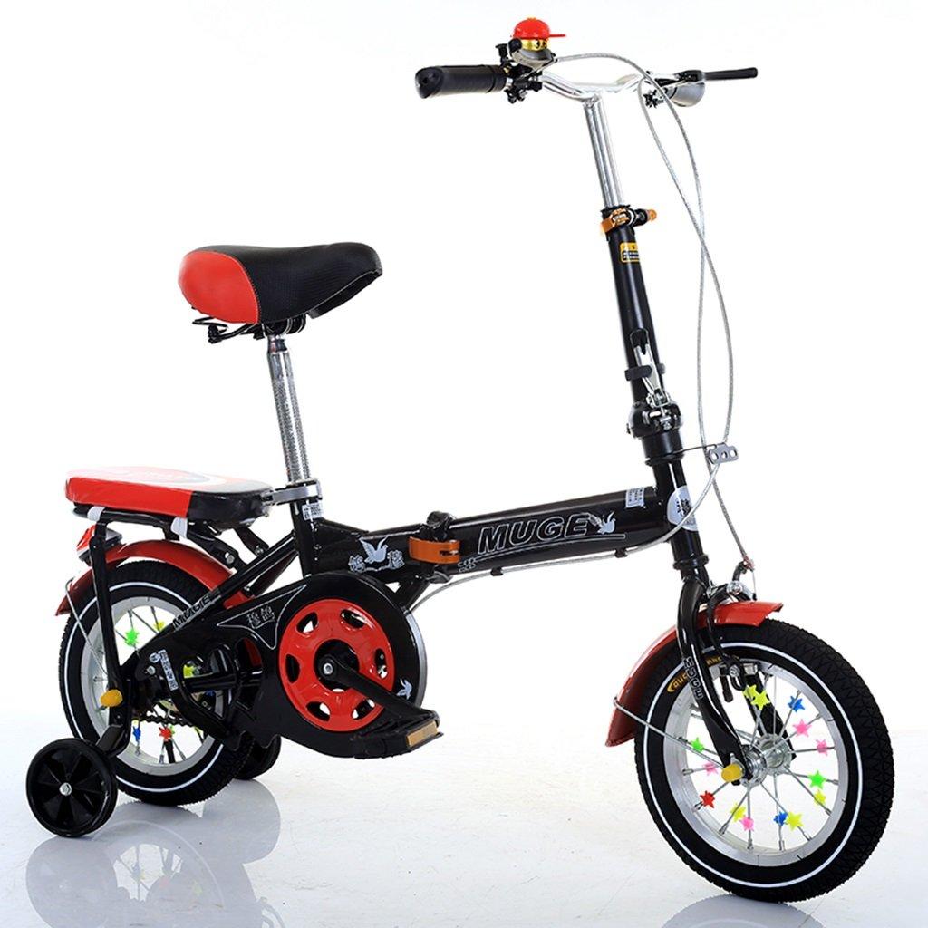 CSQ 子供の折り畳み自転車、男の子、女の子生徒4色オプション補助ホイール高炭素鋼ボディ丈夫で安全な子供用5-13 106-146CM 子供用自転車 (色 : C, サイズ さいず : 127CM) B07DWQD77L 127CM|C C 127CM