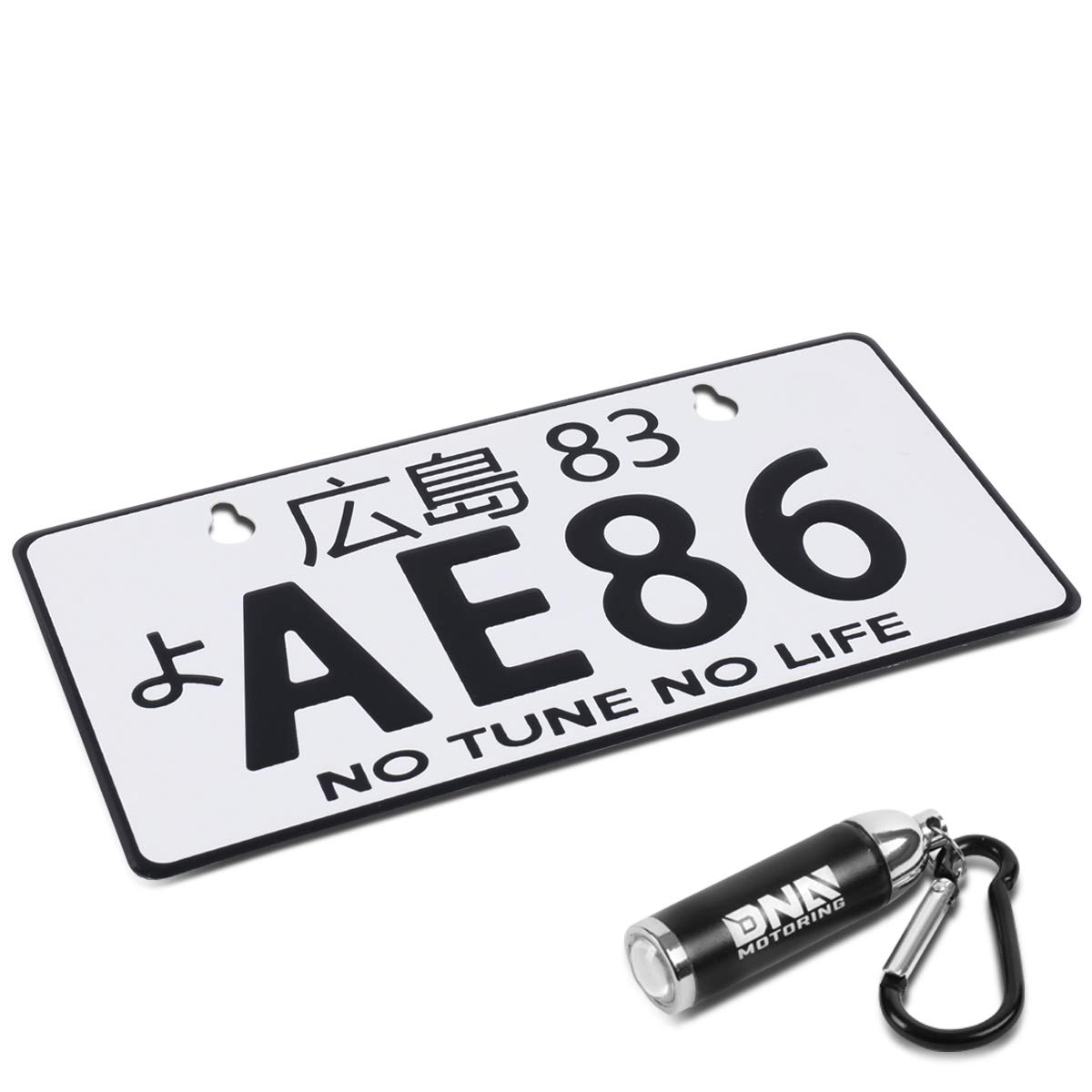 NRG Innovations MP-001-AE86 Stamped Aluminum JDM Style Hiroshima License Plate w//suction cup LED Keychain Flashlight