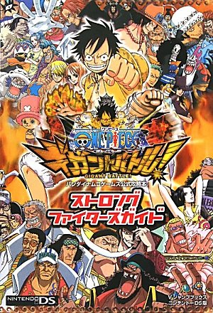 ONE PIECE Gigant Battle Strong Fighters Guide (V Jump Books) (2010) ISBN: 4087795675 [Japanese Import]