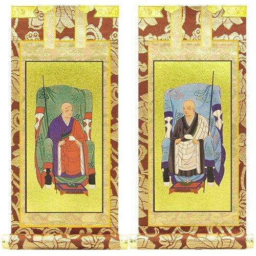 Takita store brand hanging scroll Soto aside hung Uketamawah