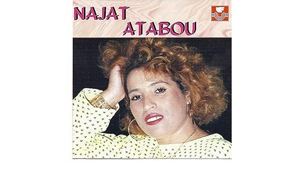 NAJAT TÉLÉCHARGER 2010 GRATUIT AATABOU ALBUM