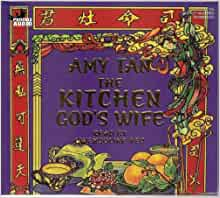 The Kitchen God S Wife Amy Tan Gwendoline Yeo