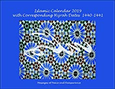 Islamic calendar resource learn about share and discuss islamic islamic calendar 2019 publicscrutiny Image collections