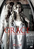Grace Cursed the Chastity [DVD]