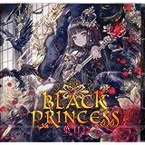 Black Princess [同人音楽]