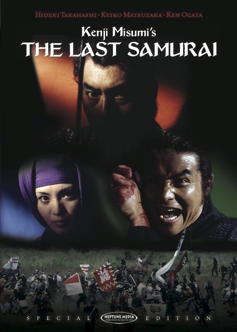 amazon com the last samurai hideki takahashi ken ogata kiwako amazon com the last samurai hideki takahashi ken ogata kiwako taichi keiko matsuzaka kenji misumi movies tv