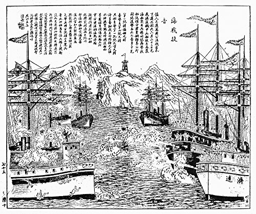 Battle Square Flag (Sino-Japanese War 1894-95 Nnaval Battle Between Japanese (With Square Flags) And Chinese (With Pennant Flags) Men-Of-War On 25 July 1894 Illustration By A Chinese Artist For An English Newspaper 1894)