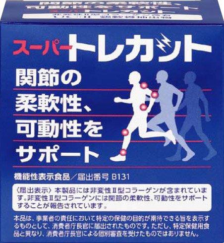 【ワキ製薬】スーパートレカット 60粒 B07567S8HS