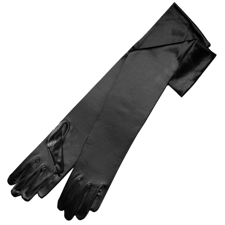 Long black gloves amazon - Zaza Bridal 19 5 Long Shiny Stretch Satin Dress Gloves 12bl Black At Amazon Women S Clothing Store